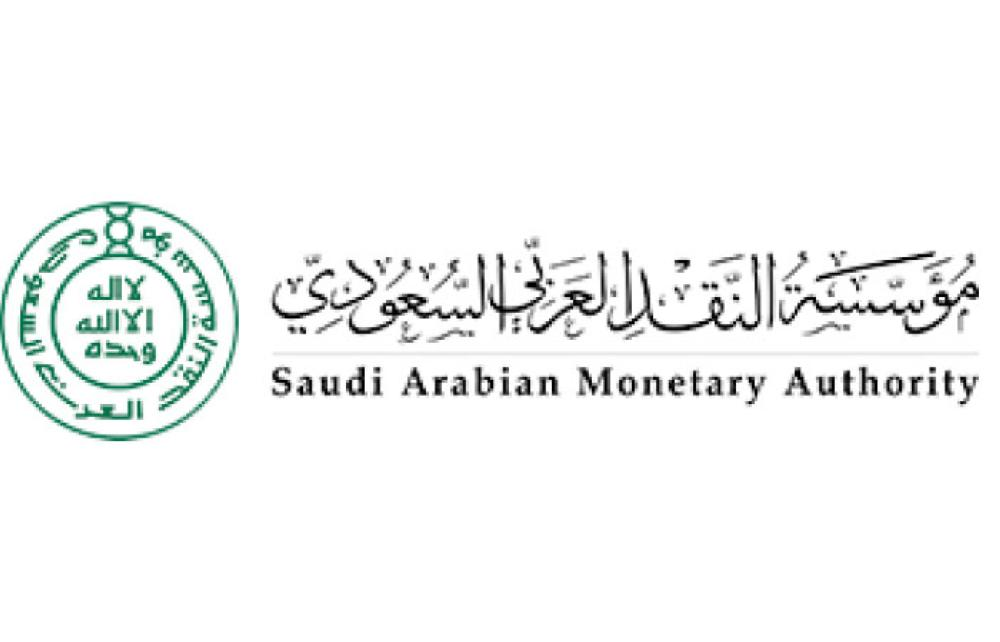 Ripple Partners with Saudi Arabian Monetary Authority to Introduce Pilot Programmes for Banks 1