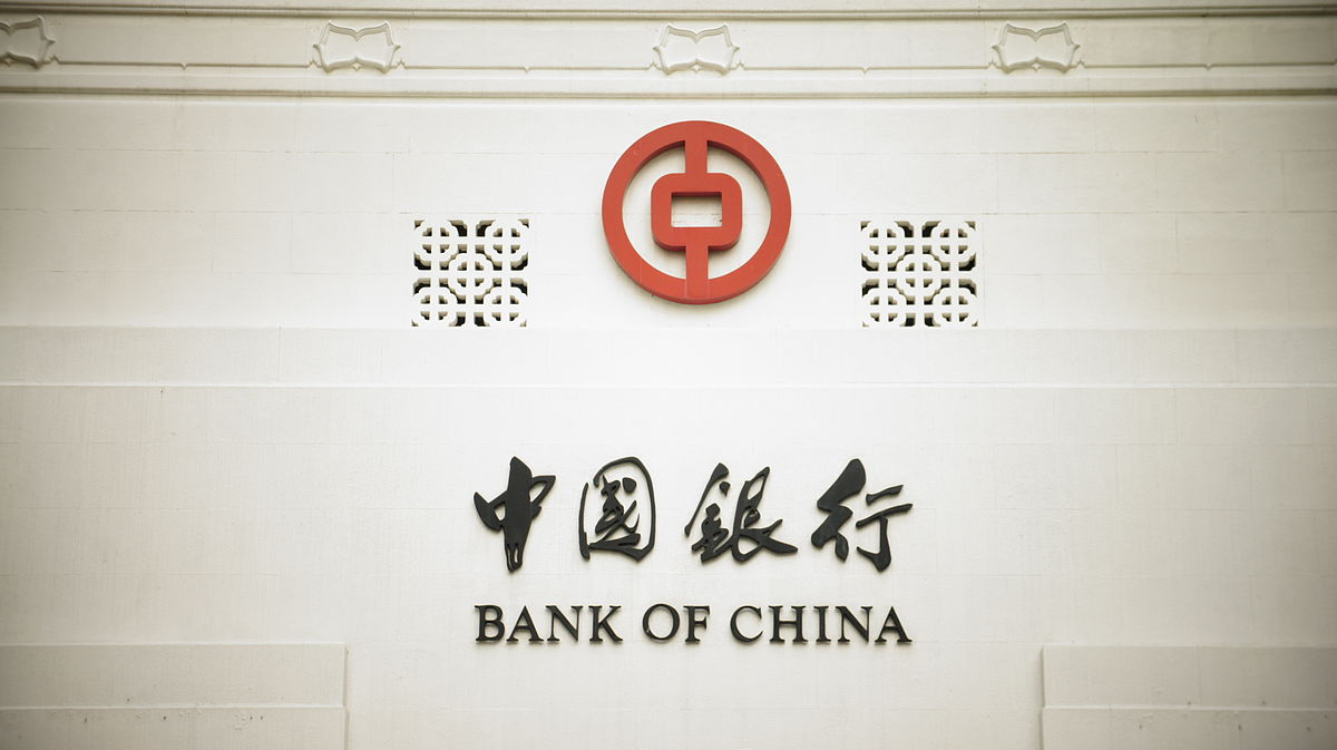 12 Chinese Banks Adopted Blockchain in 2017 2