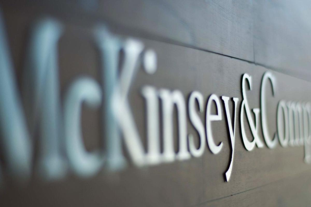 Blockchain Has No Practical Application, McKinsey Says 1